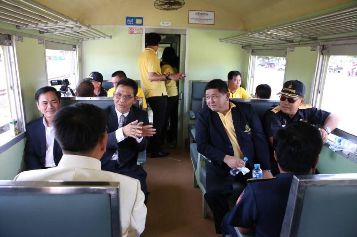 เปิดหวูดรถไฟขนส่งสินค้าผ่านแดนไทย-สปป.ลาวแบบไร้รอยต่อ