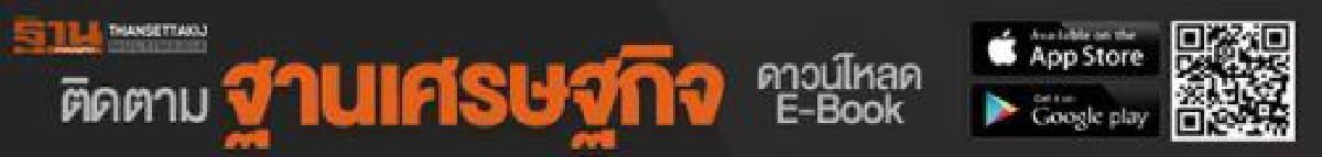 """""""รมว.ดีอี"""" สั่งการ """"ดีป้า"""" เร่งพัฒนา Thailand Digital Valley ก้าวสู่ดิจิทัลฮับอาเซียน"""