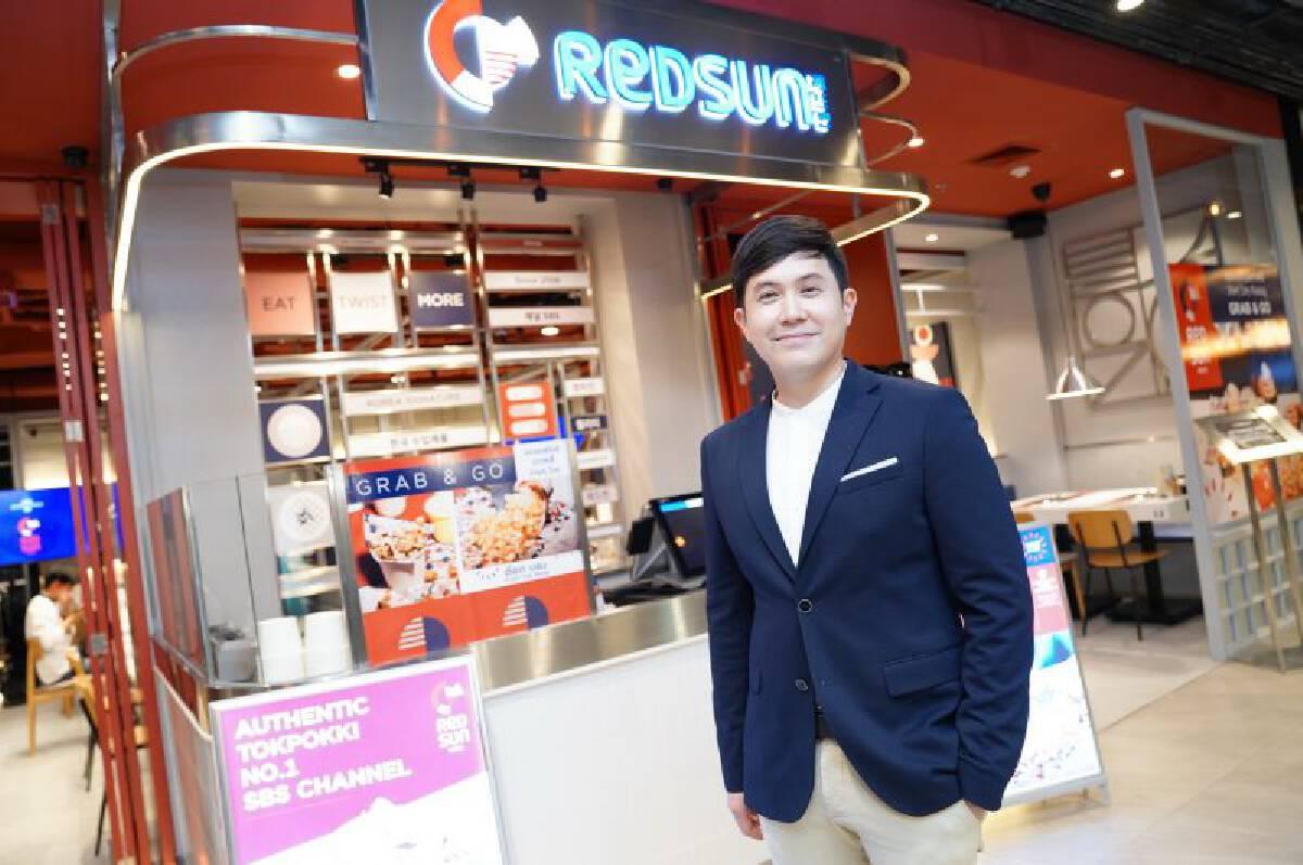 """""""เรดซัน"""" พลิกโฉมเอาใจ New Gen ปลุกร้านอาหารเกาหลีคึก"""