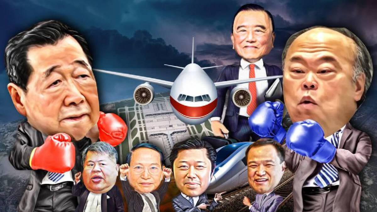 เปิดเอกสาร'ผ่าทางตัน'  ไฮสปีดเชื่อม 3 สนามบิน