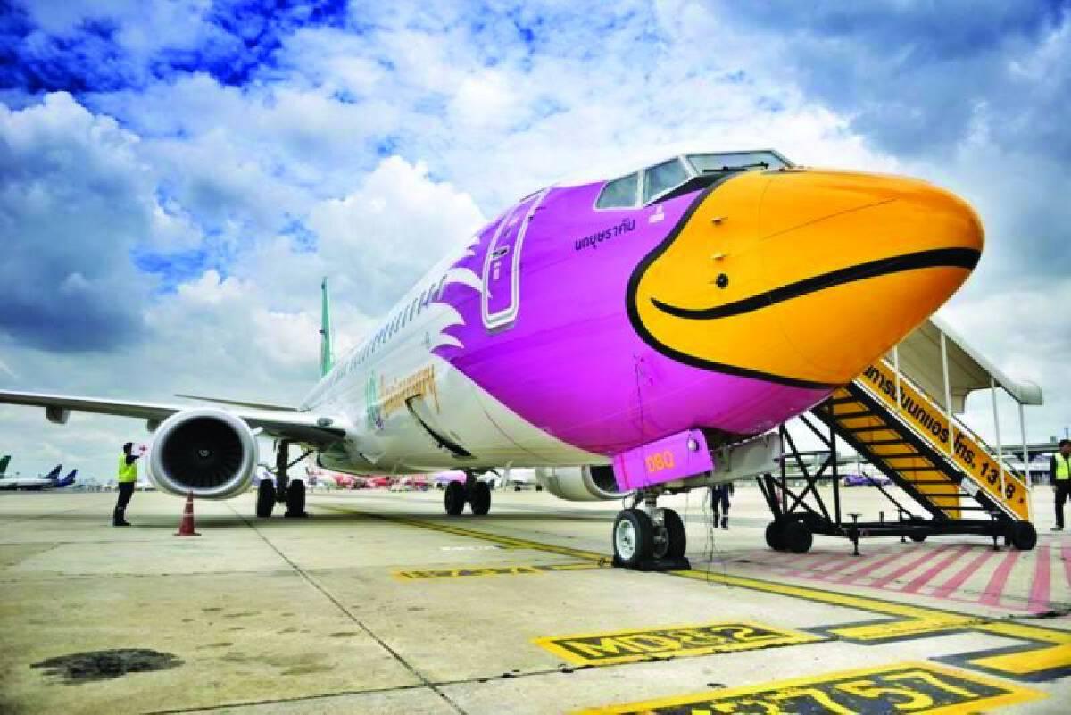 'NOK'เพิ่มทุน2.2พันล้านลดหนี้-ซื้อฝูงบินเสริมแกร่ง