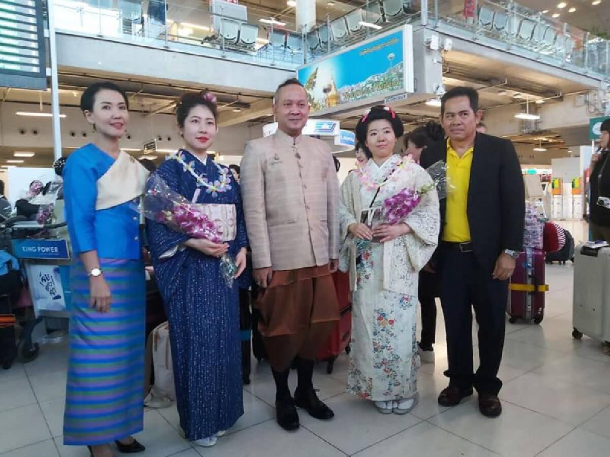 """สานสัมพันธ์มิตรภาพไทย-ญี่ปุ่น """"Kimono Festival Thailand 2020 & Muay Thai Art"""""""
