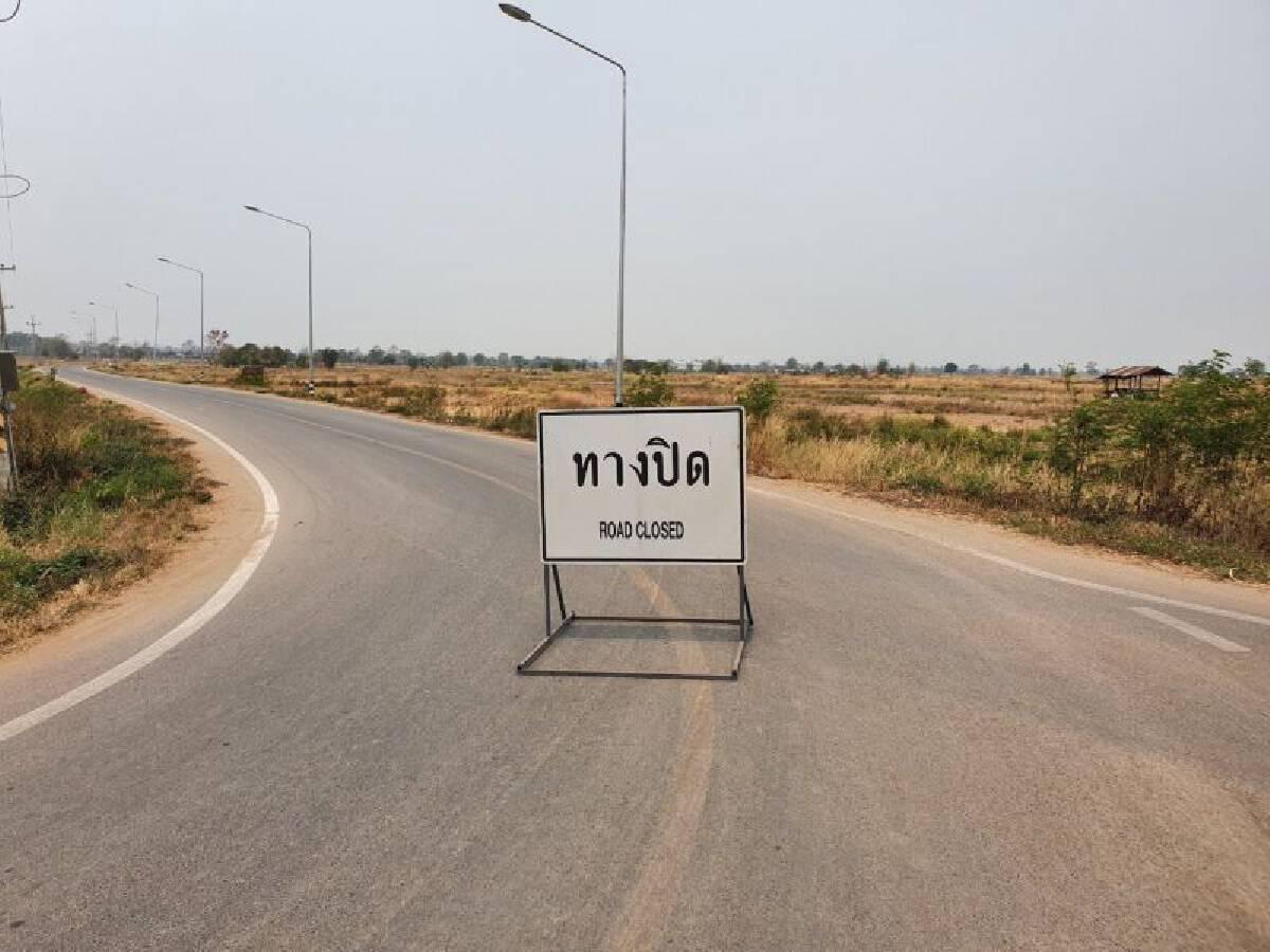 ห้ามผ่าน!เชียงรายปิดถนน เชื่อมเชียงใหม่และพะเยา