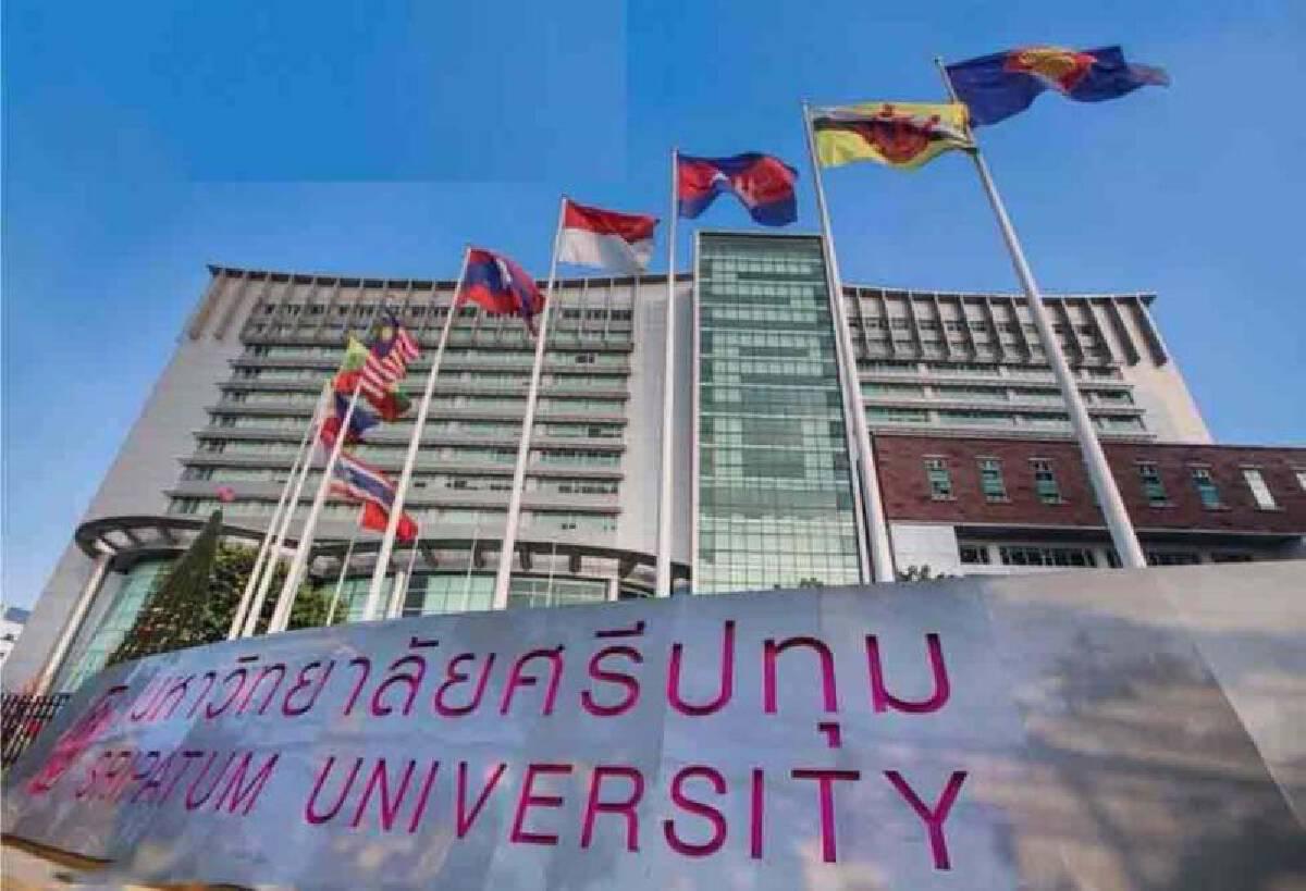 52 มหาวิทยาลัยลั่น ลดค่าเทอมฝ่าโควิด