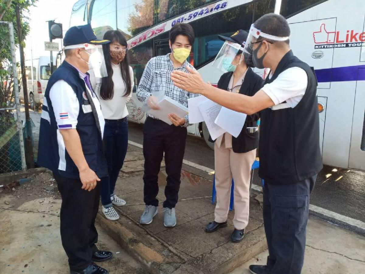 เชียงรายส่ง29นักศึกษาแลกเปลี่ยนชาวจีนกลับบ้าน