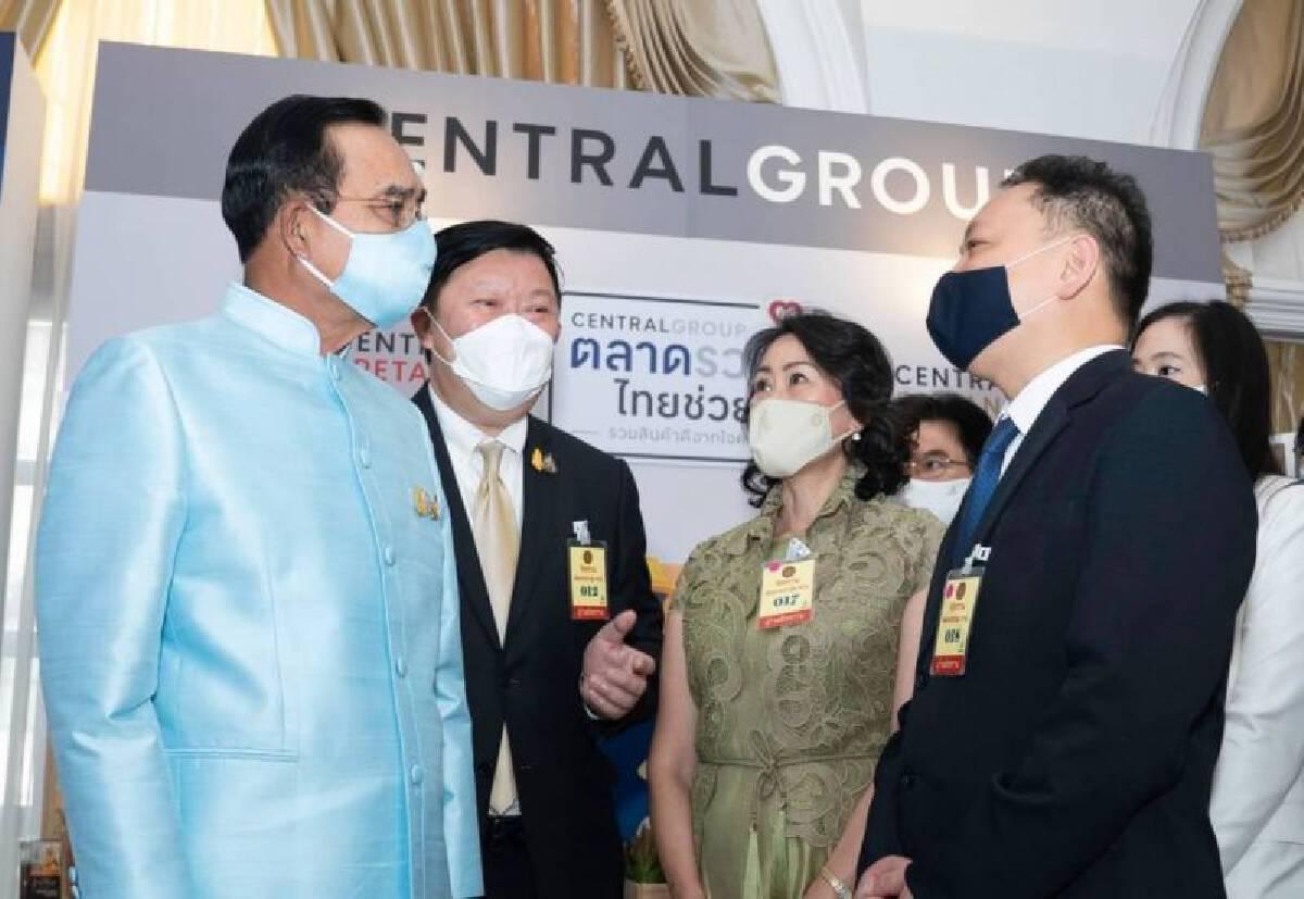 กลุ่มเซ็นทรัลพบนายกฯ นำเสนอยุทธศาสตร์พลิกฟื้นเศรษฐกิจไทย