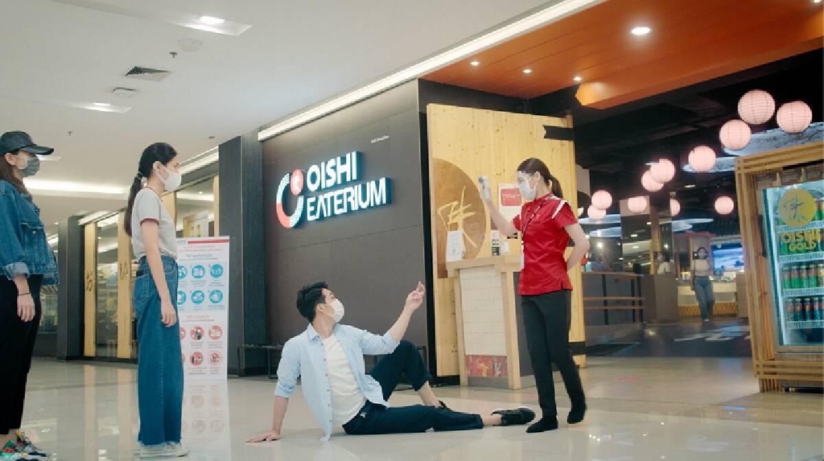 โออิชิ โหมออนไลน์ ปลุกมู้ดอาหารญี่ปุ่น