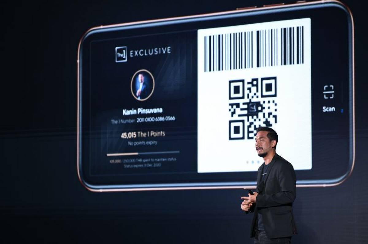 เซ็นทรัล ทุ่ม 1 พันล.ต่อยอด The1 Digital Lifestyle Platform