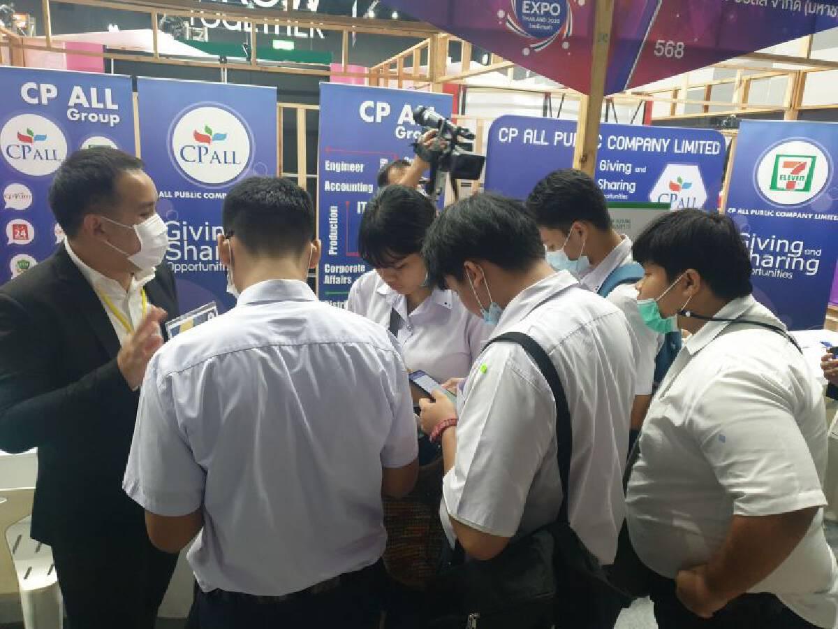 """JOB EXPO THAILAND 2020 """"เครือซีพี"""" ตีฆ้อง รับสมัครงาน 28,000 ตำแหน่ง"""