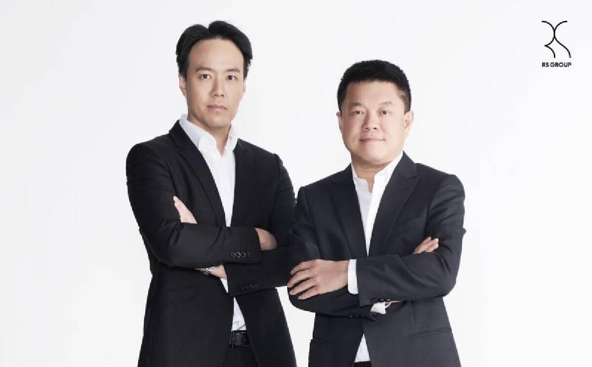 Entertainmerce ดัน RS โต Q3 สร้างนิวไฮต่อเนื่อง