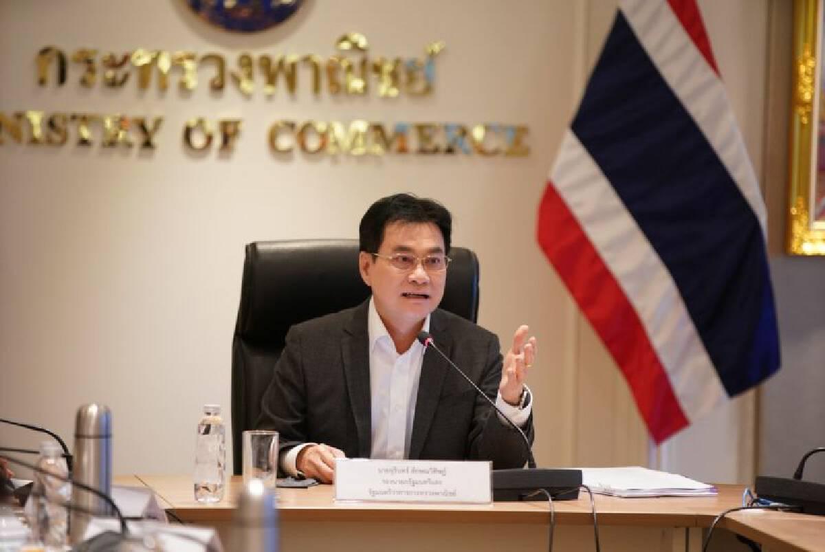 """ประเดิมมินิFTAไทย-อินเดีย  เอกชนแนะจับกลุ่ม """"อัครมหาเศรษฐี"""""""