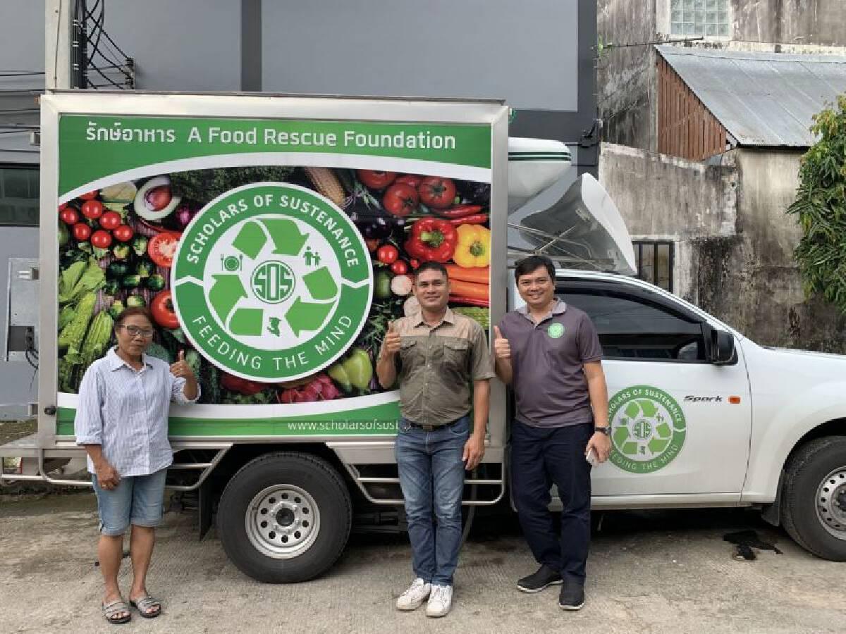 Food Waste กับนวัตกรรมรีไซเคิล เพื่อผู้ขาดแคลนอาหาร-รักษ์โลก