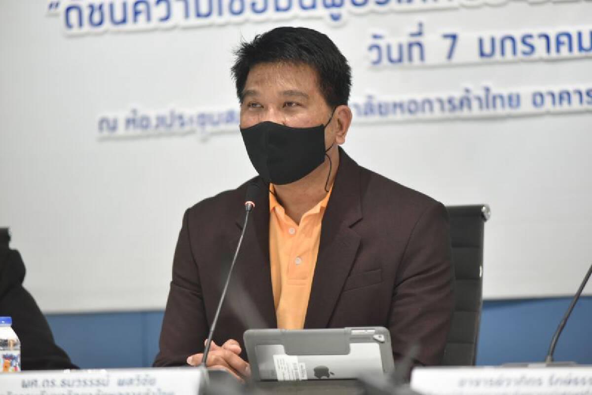 นายธนวรรธน์ พลวิชัย อธิการบดีมหาวิทยาลัยหอการค้าไทย