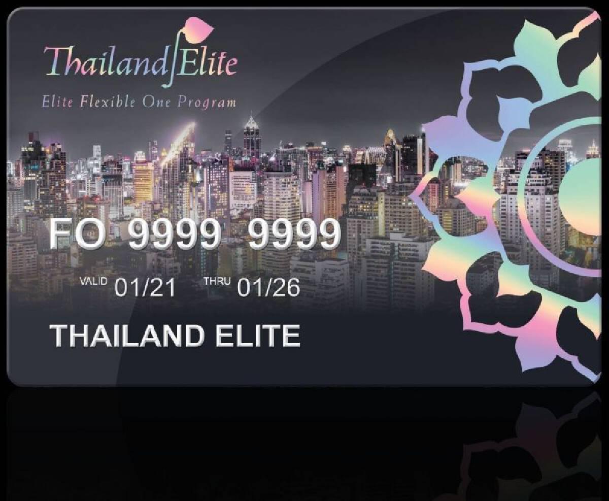 Elite Flexible One