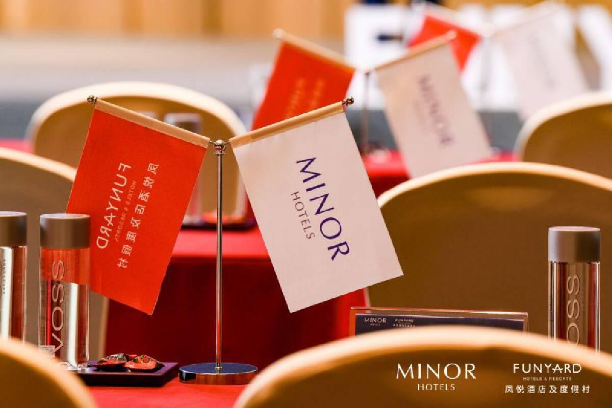 ไมเนอร์ฯ จับมือ ฟันยาร์ด รุกธุรกิจโรงแรมจีน