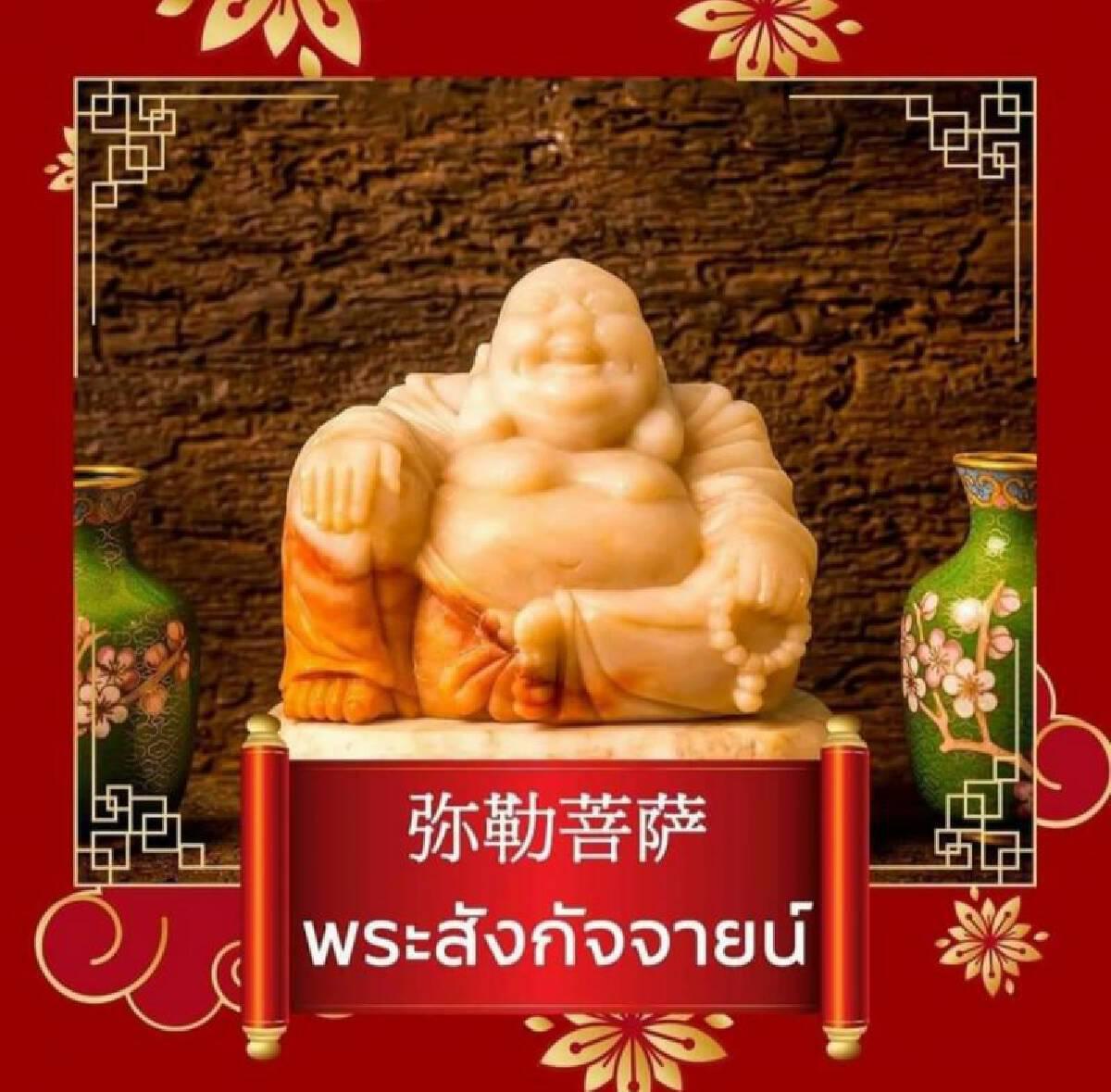 ตรุษจีน2564ชวนไหว้ 5 เทพเจ้าจีนเสริมดวงเพิ่มความเฮง