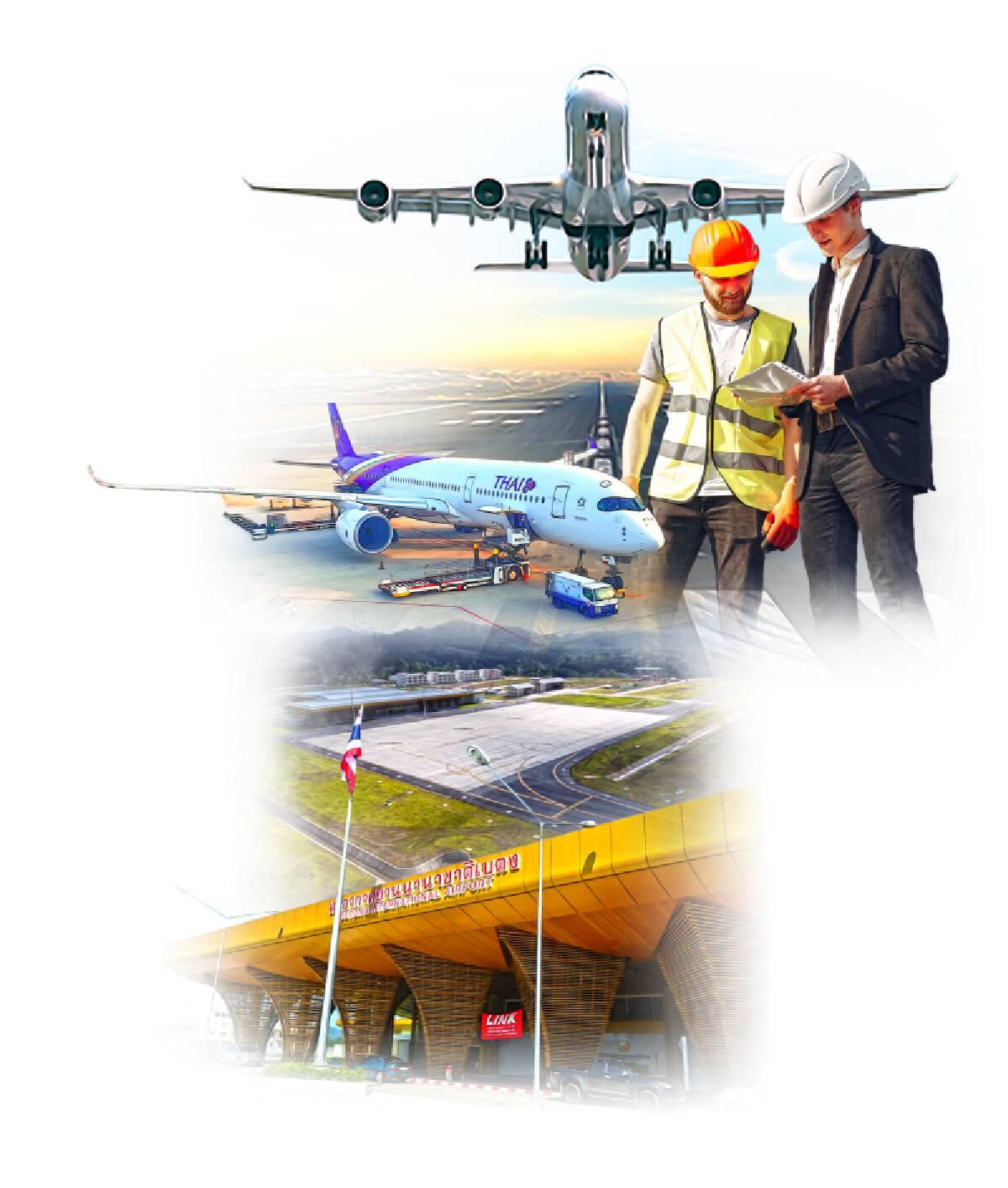 ทย.เปิดแผน  สร้าง4สนามบิน  บูมแดนอีสาน-ใต้