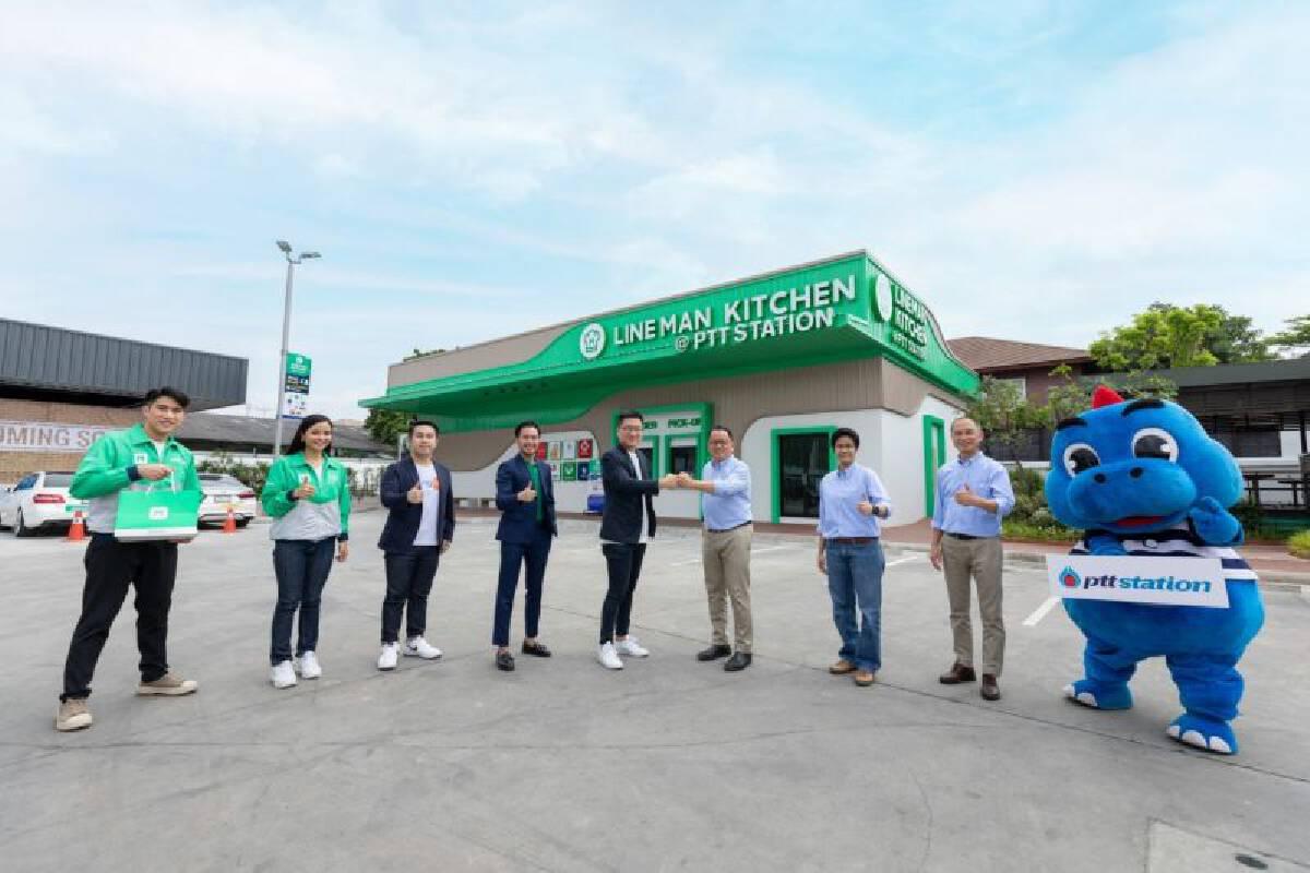 OR ร่วมมือ LINE MAN Wongnai รวม 10 ร้านอาหารให้บริการในปั๊ม ปตท.