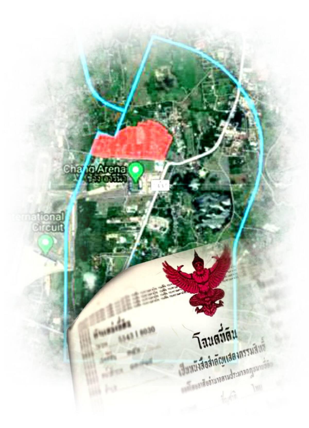 รฟท.เปิดข้อพิพาท  'ที่ดินเขากระโดง'  ประชาชนโผล่ฟ้อง 35 ราย