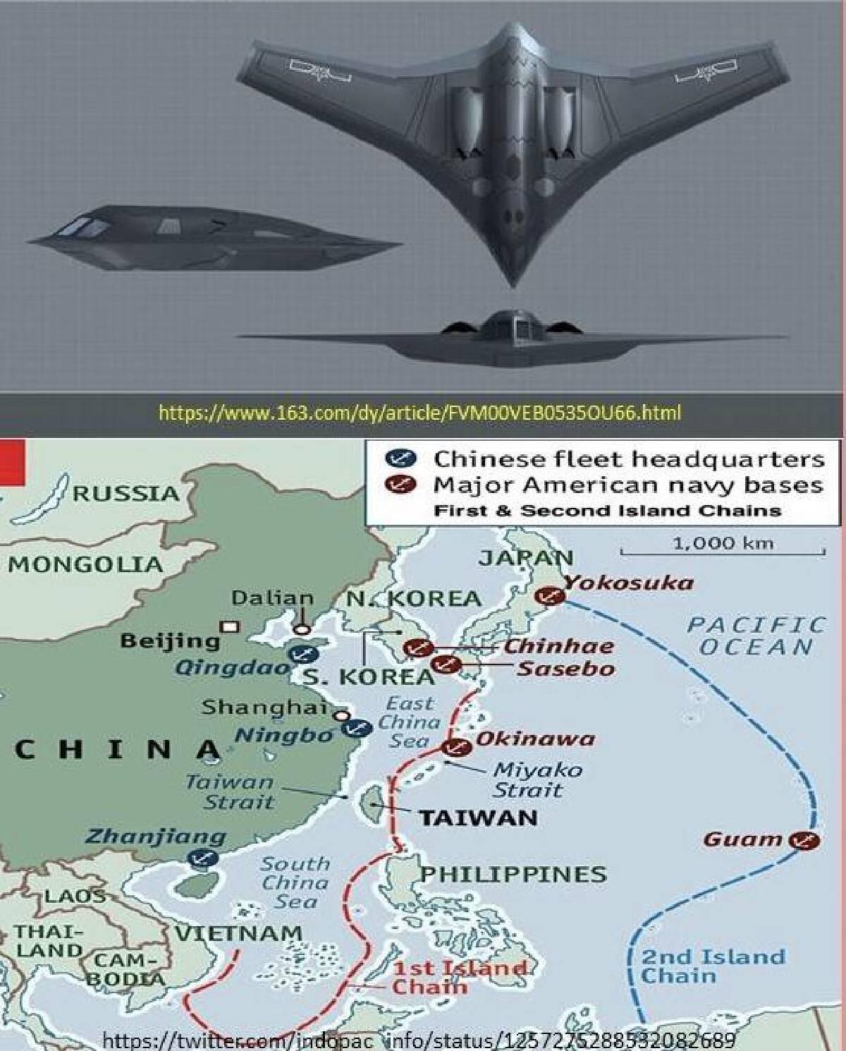 จีนพัฒนาสำเร็จเครื่องบินทิ้งระเบิดล่องหนรุ่นใหม่ H-20