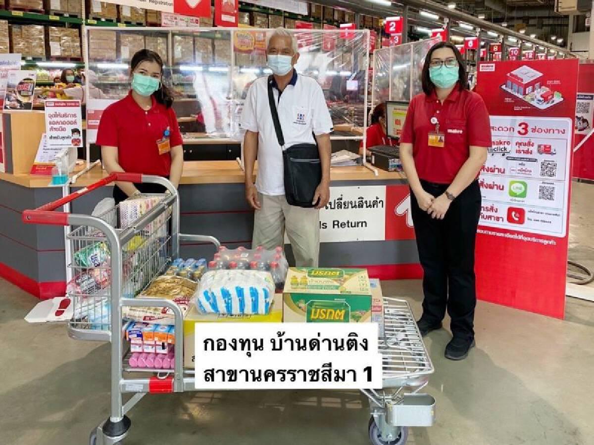 """พาณิชย์จับมือ """"แม็คโคร-สทบ."""" ขายสินค้าราคาประหยัดทั่วไทย"""