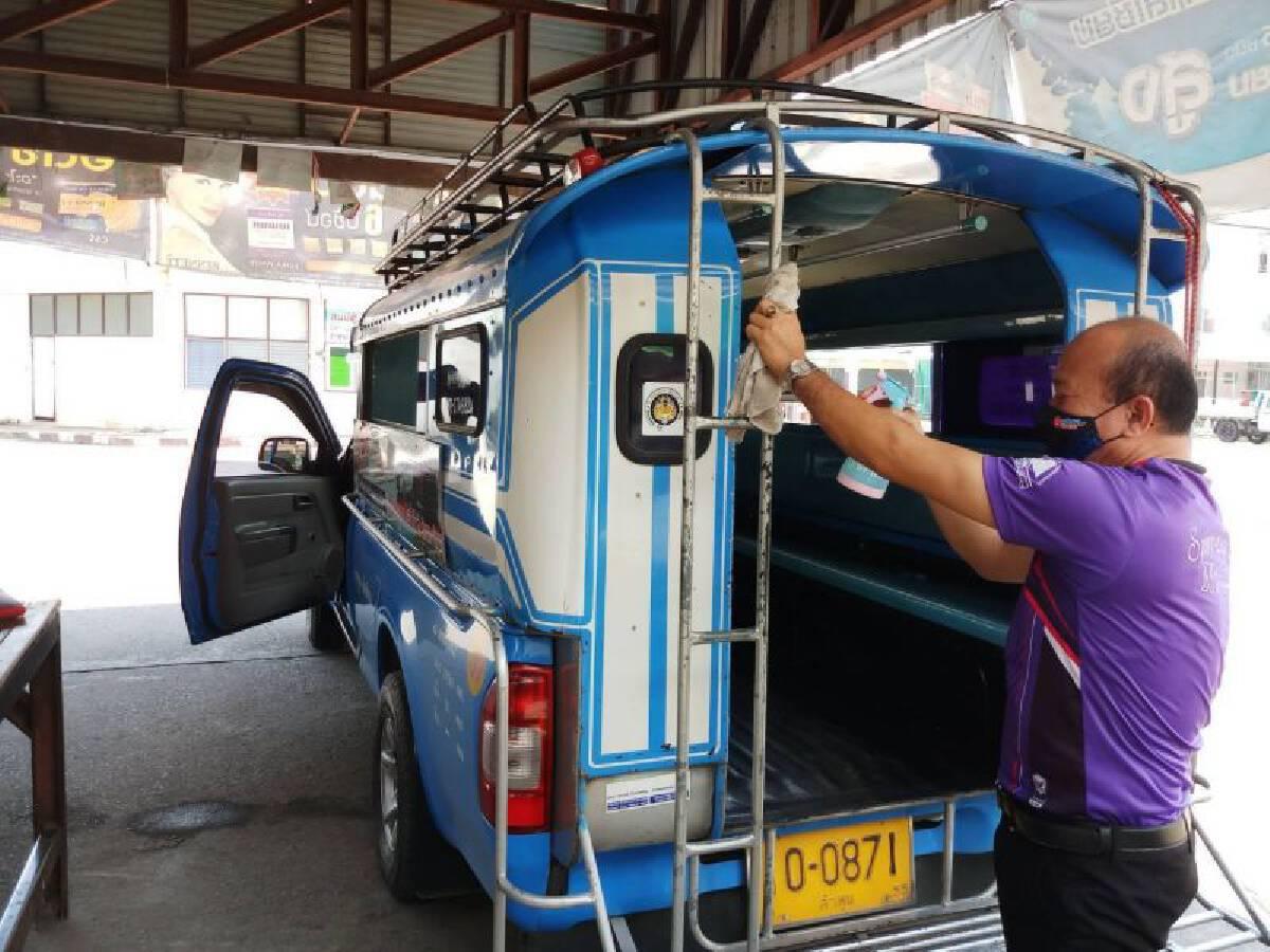 เริ่มแล้ว ขึ้นรถโดยสารสาธารณะ กรมขนส่งฯ ลุยมาตรการเว้นระยะห่าง สกัดโควิด