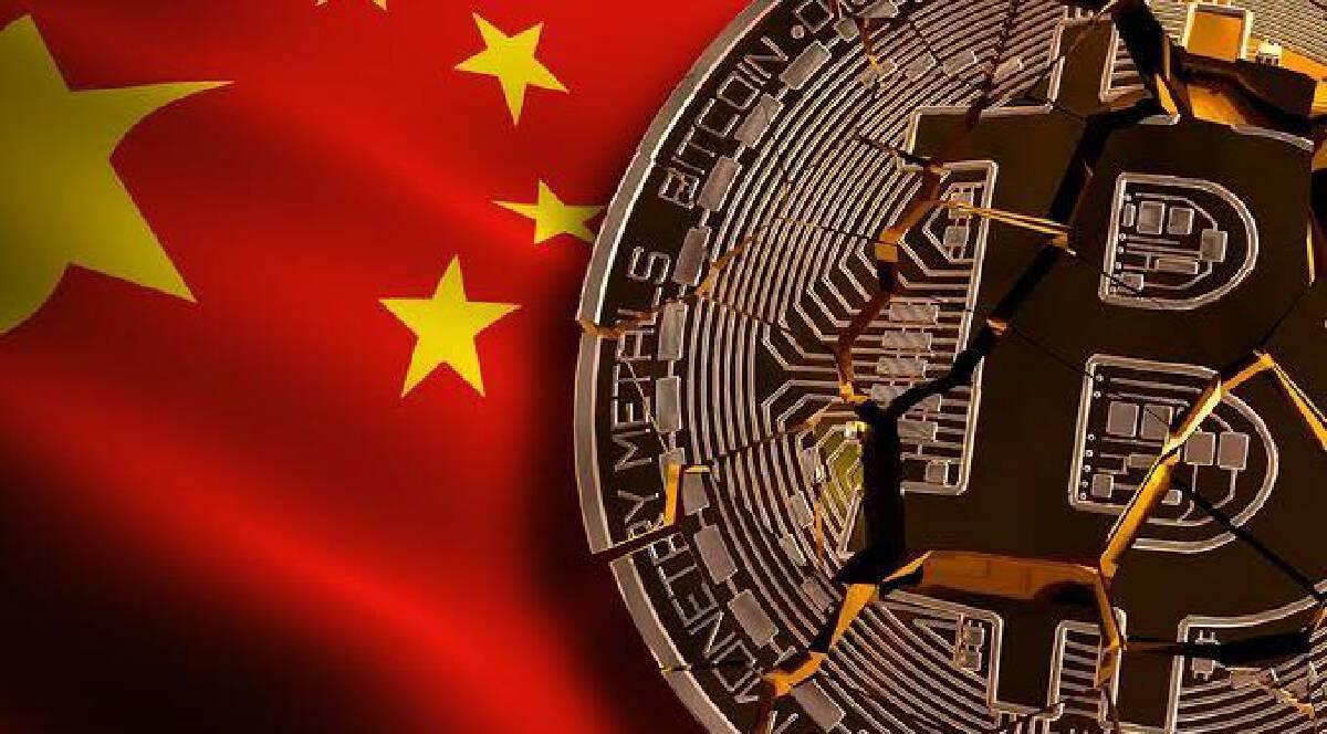 จีนสั่งห้ามการให้บริการใดๆ ที่เกี่ยวข้องกับเงินคริปโต