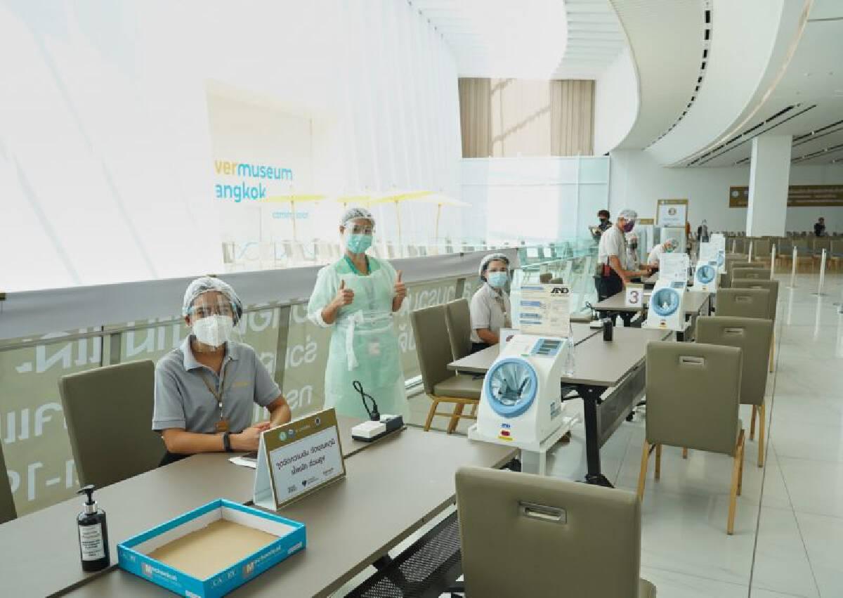 ไอคอนสยาม - ทรูดิจิทัลพาร์ค ร่วมศิริราชจัดสถานที่ฉีดวัคซีนโควิด