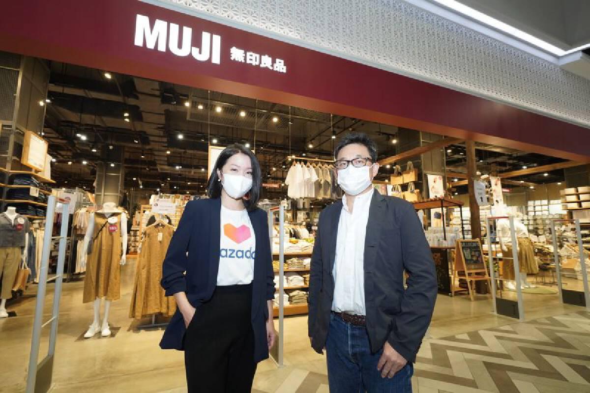 ลาซาด้าดึง MUJI เปิดร้านออนไลน์แห่งแรก