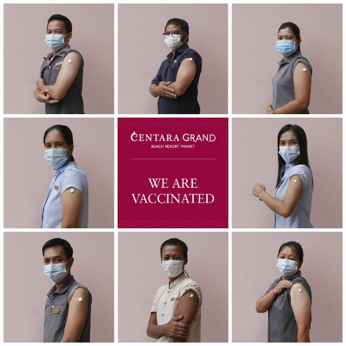 พนักงานโรงแรมเครือเซ็นทาราในภูเก็ตฉีดวัคซีนครบแล้ว