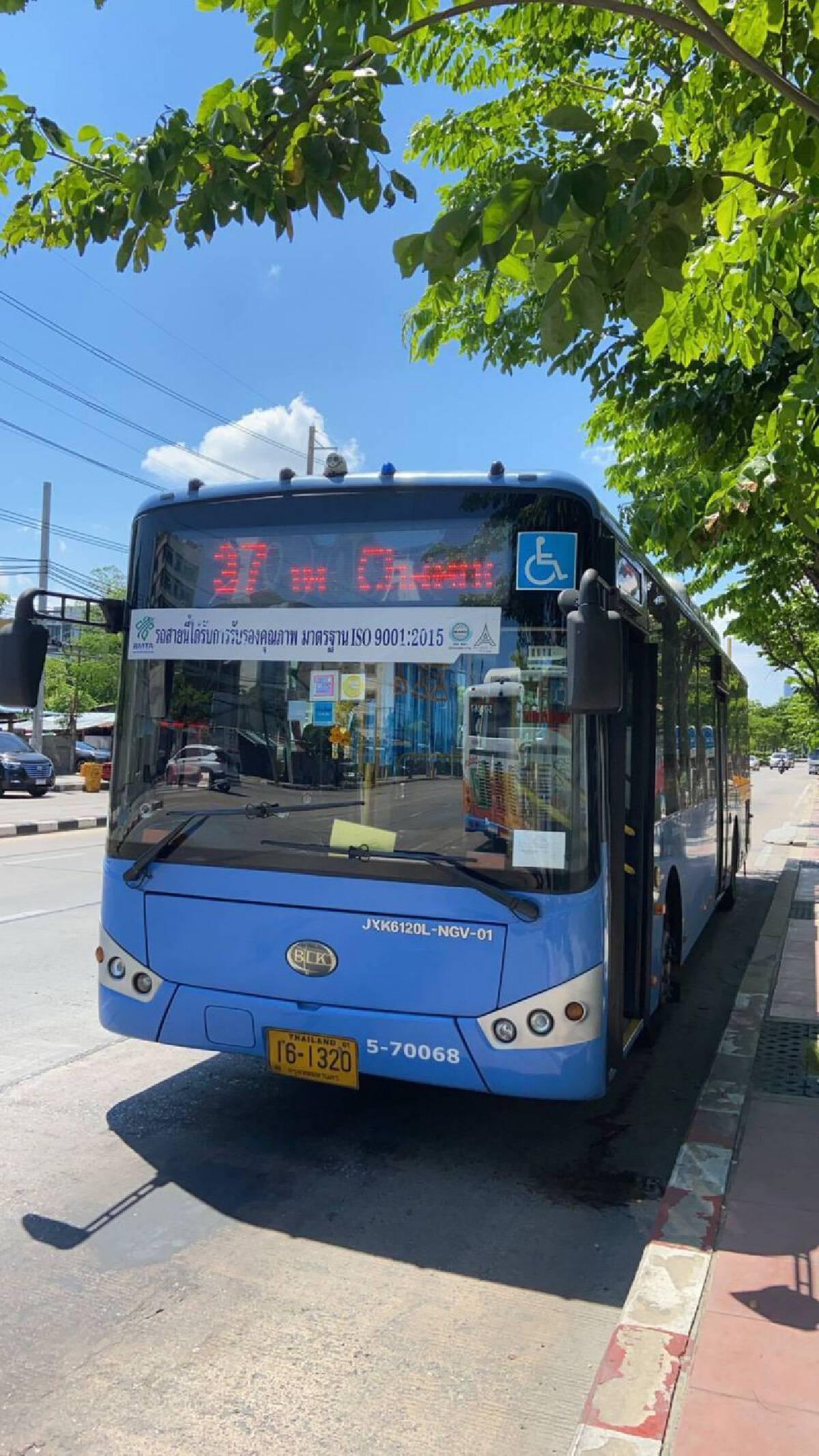 เช็กที่นี่ ขึ้นรถเมล์ 4 เส้นทาง ส่อติดโควิด-19