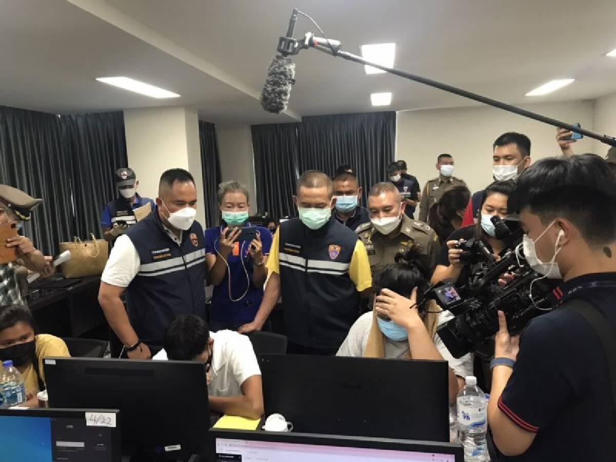 ดีอีเอส-ตำรวจ บุกทลาย  6 แอปเงินกู้เถื่อนนายทุนจีน