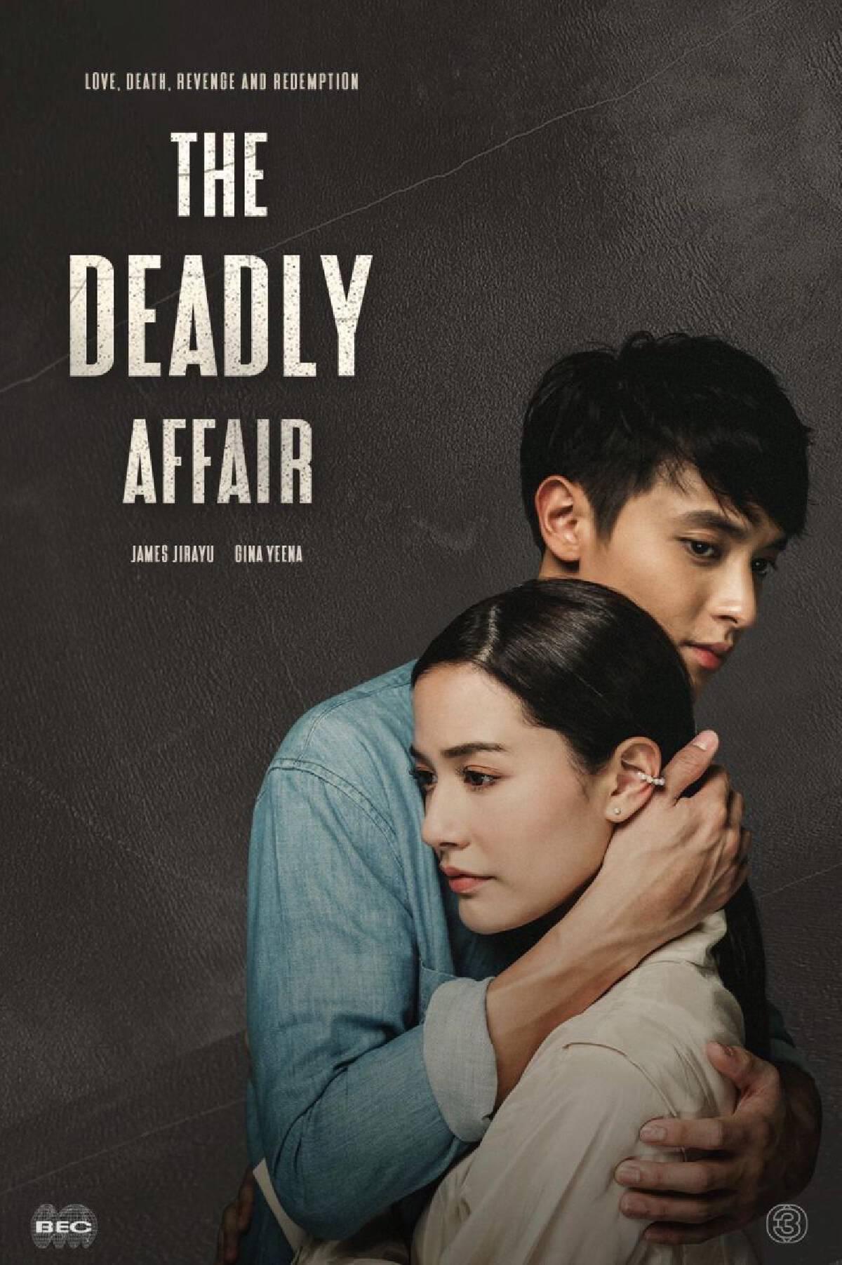 ช่อง 3 จับมือ Netflix ออนแอร์ 6 ละครดัง ทั่วเอเชีย