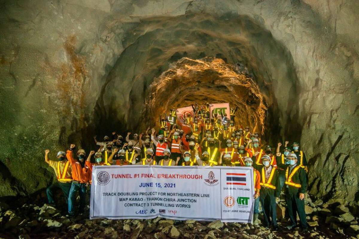 รฟท.โชว์เจ๋ง  ขุดเจาะ ' อุโมงค์รถไฟทางคู่ยาวสุดในไทย ' สำเร็จ