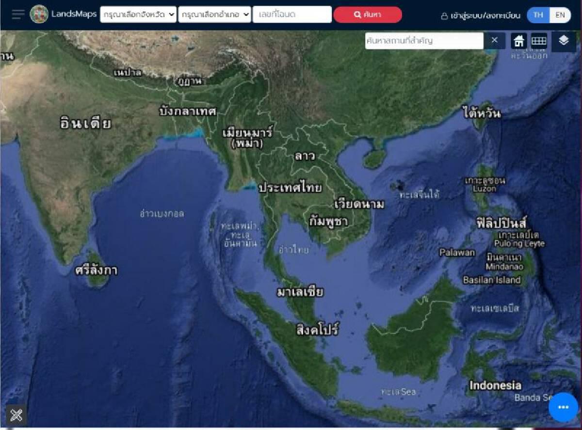 """""""กรมที่ดิน"""" เปิด """"LandsMaps โฉมใหม่"""" ค้นหารูปแปลงที่ดินทั่วไทย"""