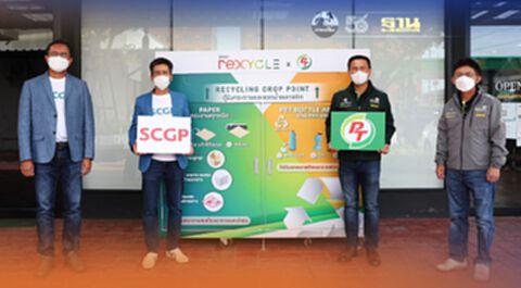 PTG จับมือ SCGP นำร่องตั้งจุดรับขยะไปรีไซเคิลในปั๊ม PT 5 สาขา