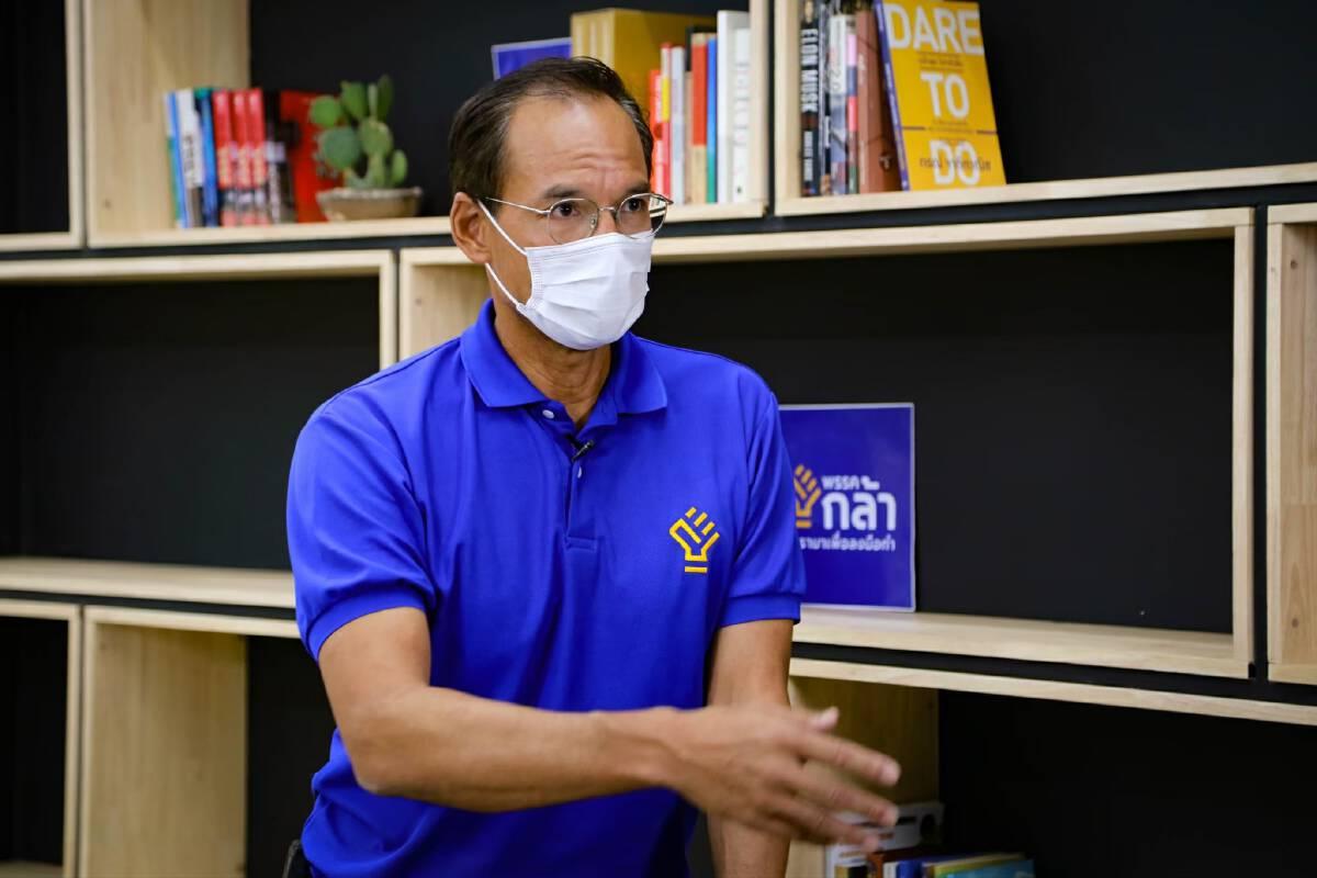 """""""กรณ์""""ย้ำ 5 ข้อเสนอปลดล็อก""""ระบบราชการรวมศูนย์""""ทางออกช่วยคนไทยพ้นโควิด"""