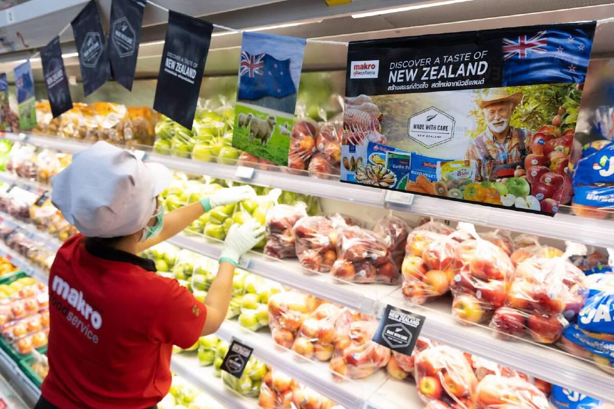 นิวซีแลนด์ส่ง 100 รายการอาหารเจาะครัวไทย ตอบโจทย์ผู้บริโภคยุคโควิด