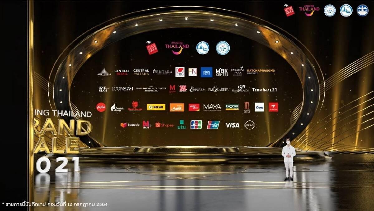 เริ่มแล้ว Amazing Thailand Grand Sale 2021 ดันยอดช้อปทั่วไทย 1 พันล้าน