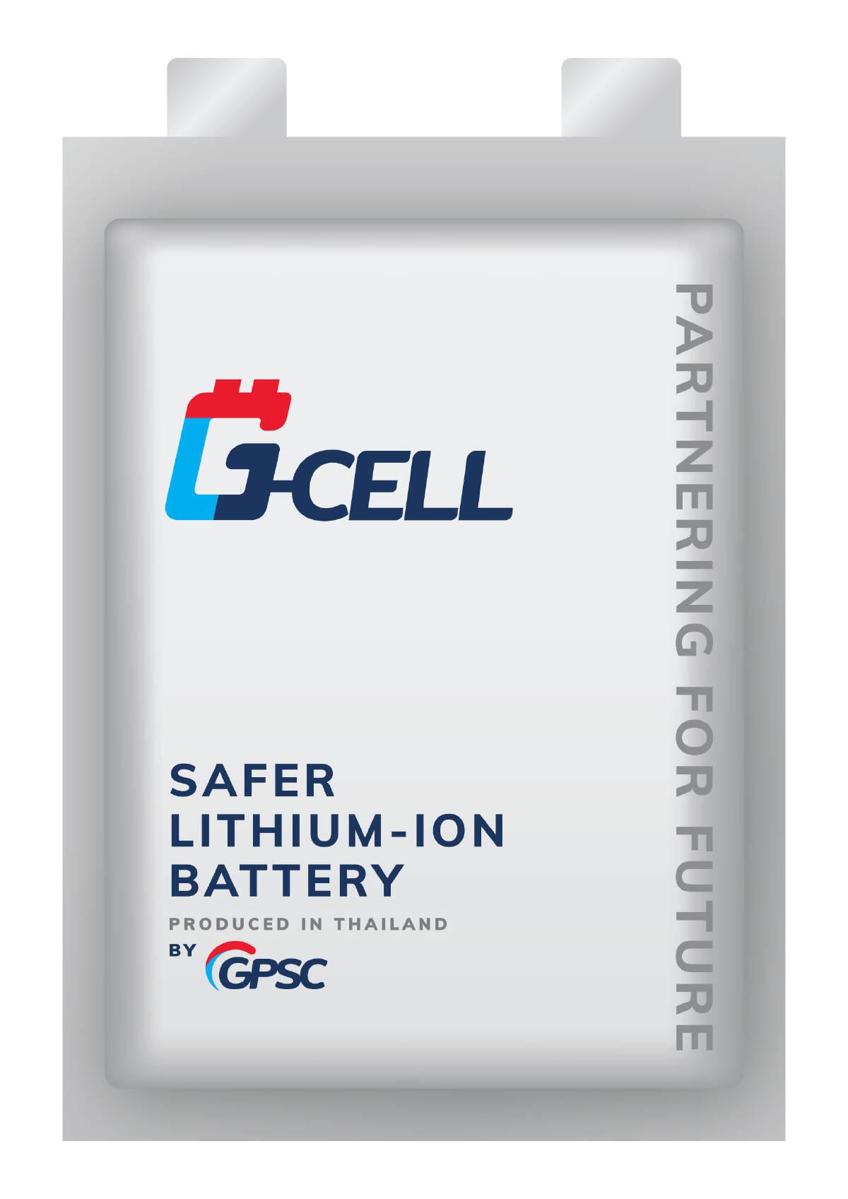 GPSC คิกออฟโรงงานผลิตหน่วยกักเก็บพลังงาน G-Cell ด้วยเทคโนโลยี SemiSolid แห่งแรกในอาเซียน