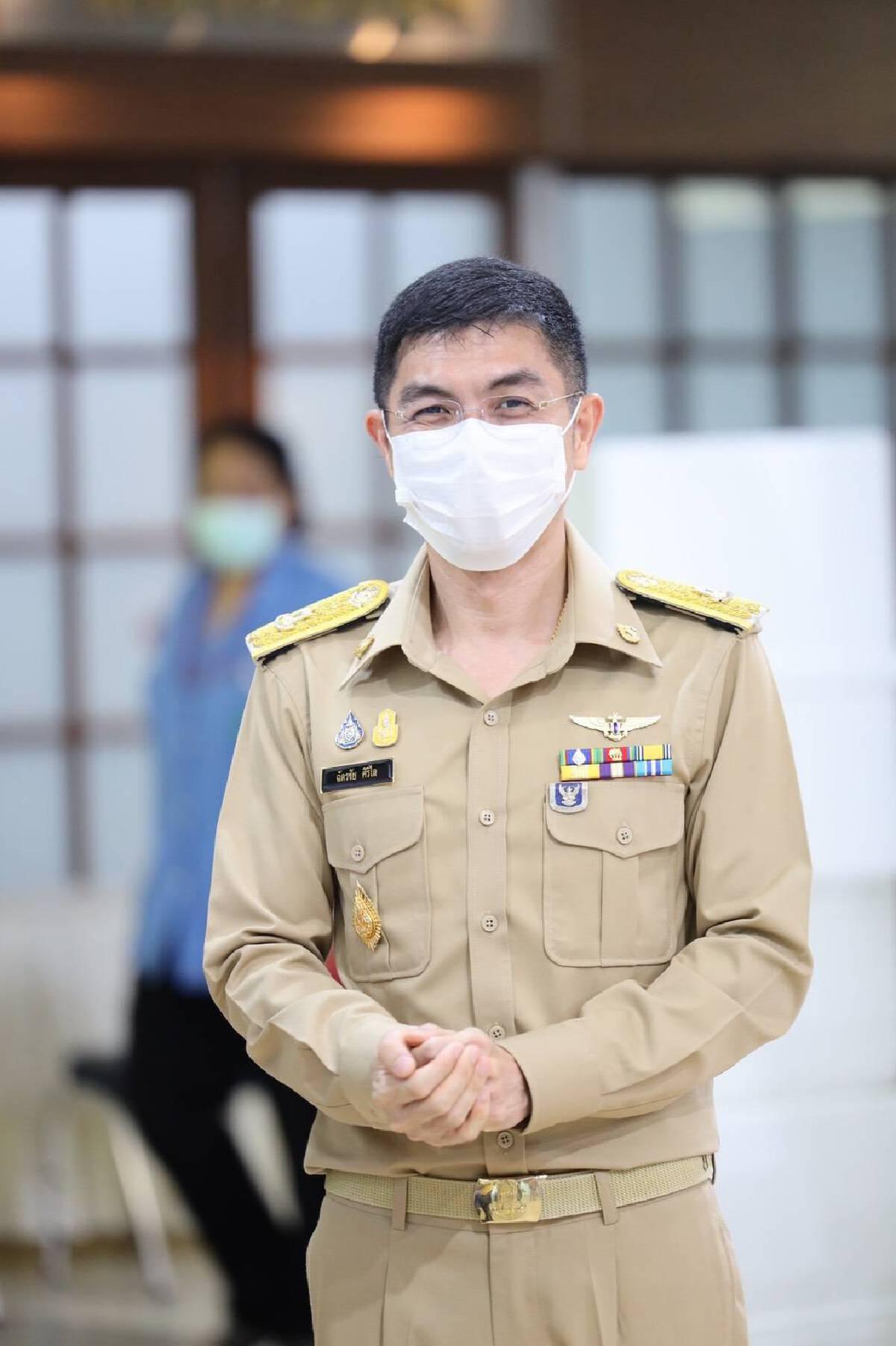 ธอส. ขยายเวลา รวมไทย สร้างชาติ พร้อมปิดลงทะเบียน 2มาตรการพักชำระหนี้