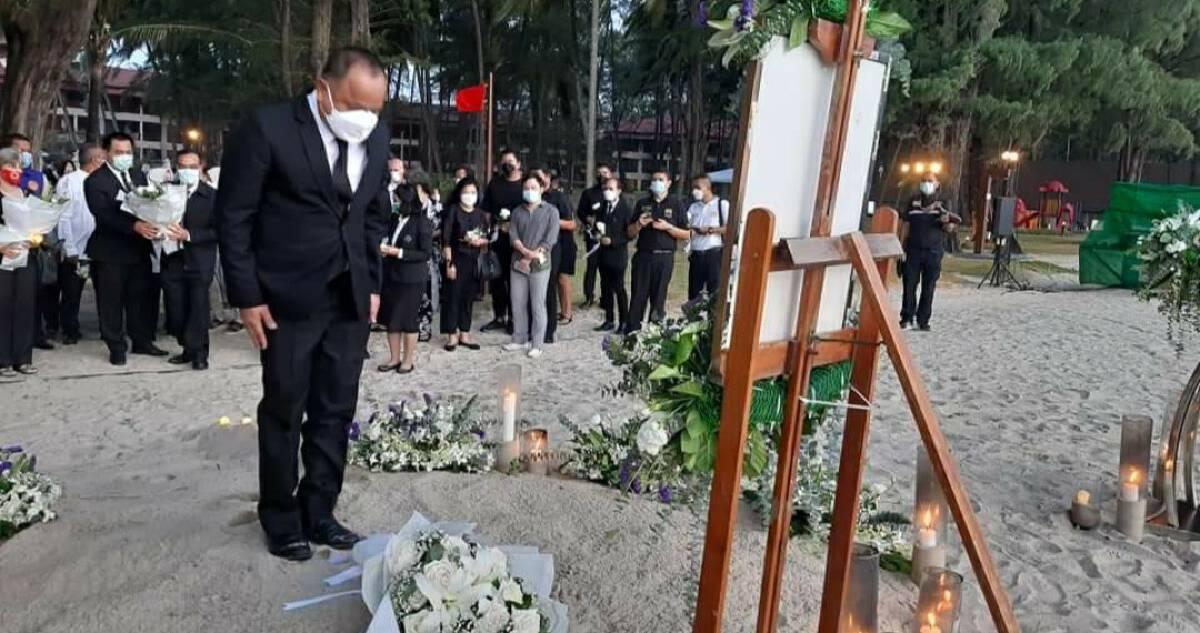 """ทั่วภูเก็ตพร้อมใจจัดกิจกรรมอาลัย""""แหม่มสวิส""""เผยเป็นคนรักเมืองไทยรักเด็ก"""