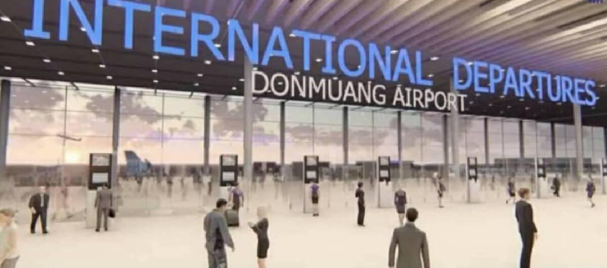 ทอท.รื้อแปลนขยายสนามบินดอนเมืองเฟส3ค่า3.2 หมื่นล้านรับก่อสร้างล่าช้า1ปี