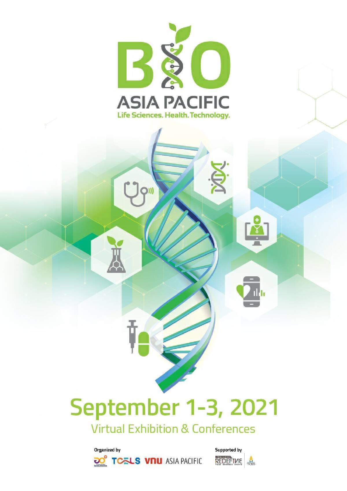 ทีเซลส์ จับมือ วีเอ็นยู เอเชียฯ จัดใหญ่ Bio Asia Pacific 2021