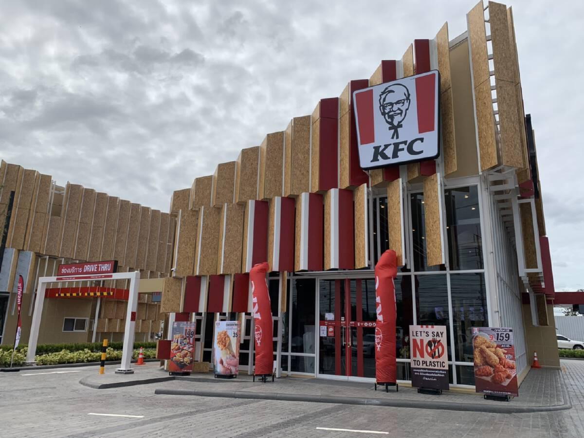 เมนูใหม่ไม่ธรรมดา KFC Meat Zero ไก่ทอดเพลนต์ เบสท์