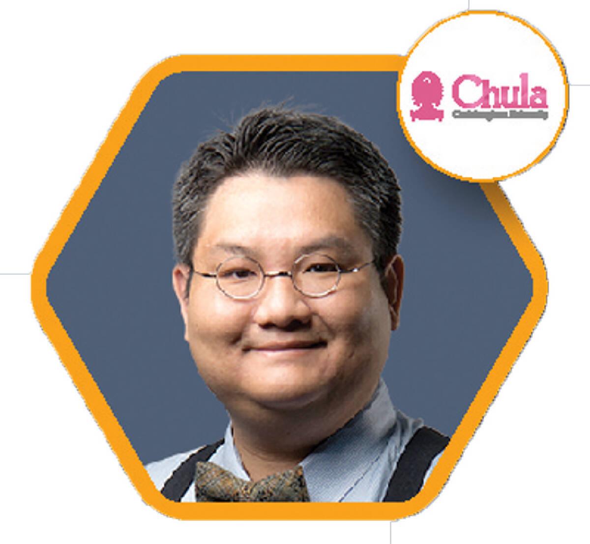 รศ. ดร. ปิติ ศรีแสงนาม ผู้อำนวยการศูนย์อาเซียนศึกษา จุฬาลงกรณ์มหาวิทยาลัย