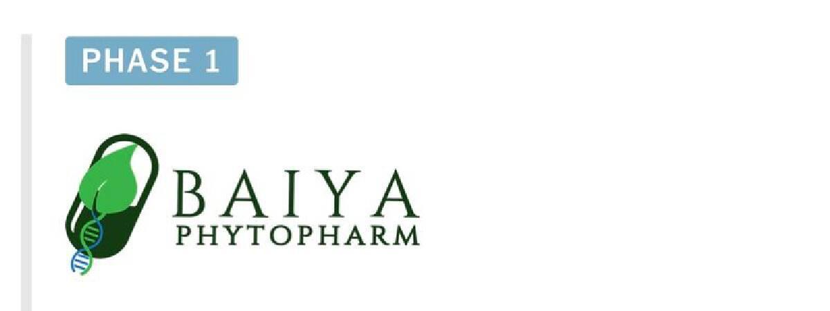 บริษัทใบยาไฟโตฟาร์มพัฒนาวัคซีนเทคโนโลยีโปรตีนเป็นฐาน