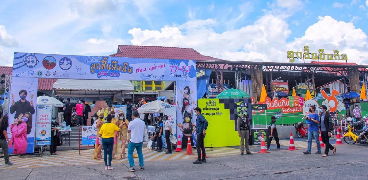 """""""ลูกชิ้นยืนกินบุรีรัมย์ 2021""""เปิดเทศกาลแล้วสุดคึกคัก"""