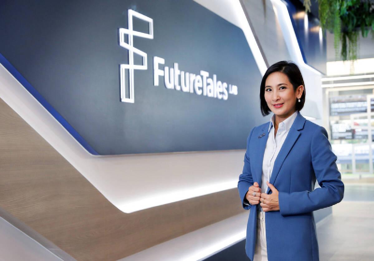7 เมกะเทรนด์ ฉายภาพอนาคตกรุงเทพฯ ปี 2050