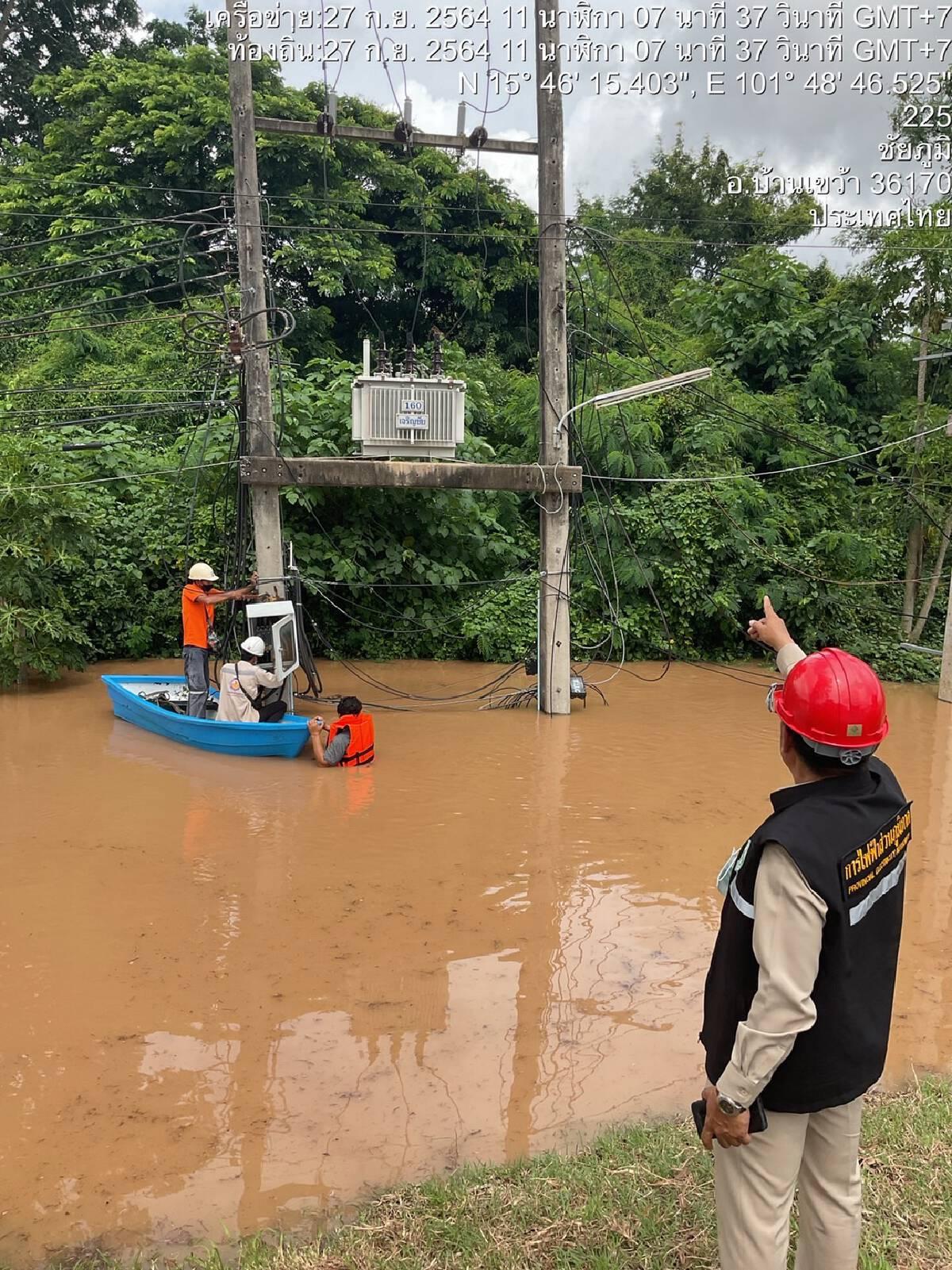 PEA เร่งดำเนินการยกระดับมิเตอร์ไฟฟ้าที่ได้รับผลกระทบน้ำท่วมสูง ในพื้นที่จังหวัดชัยภูมิ